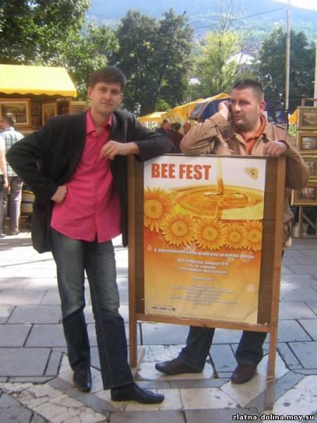 Sarajevo-sajam meda 2010